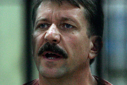 Victor Bout, serving time in American prison, has an         inflammation